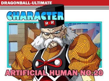 Artificial human N°20