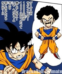 Gotan, dans le manga
