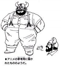 Character Design d'Akira Toriyama pour la série animée