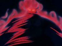 La silhouette de l'Empereur des démons