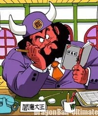 Le Grand roi Enma, dans le manga