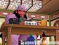 Enma dans Dragon Ball Z : Budokai