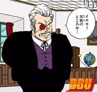Le chef Red, dans le manga Color Edition