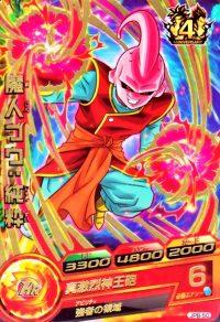 Majin Boo pur (Kibito-Kaiōshin absorbé)