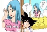 La sirène, dans le manga couleur
