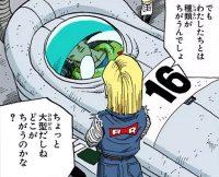 N°18 découvre le caisson où se trouve l'Humain Artificiel N°16