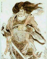 Sha Wujing (Sa Gojō)