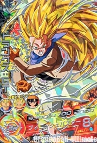 Trunks Super Saiyan 3 dans DB Heroes