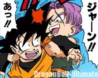 Trunks est plus fort que Son Goten