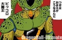 Cell annonce qu'il va absorber Piccolo