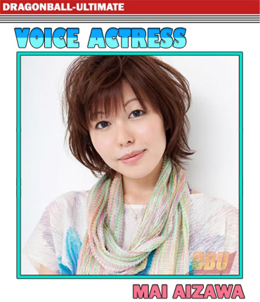 aizawa-mai-voice-actress