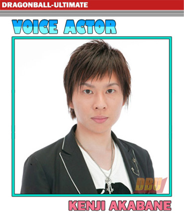 akabane-kenji-voice-actor