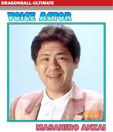 anzai-masahiro-voice-actor