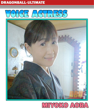 aoba-miyoko-voice-actress