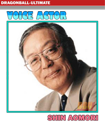 aomori-shin-voice-actor