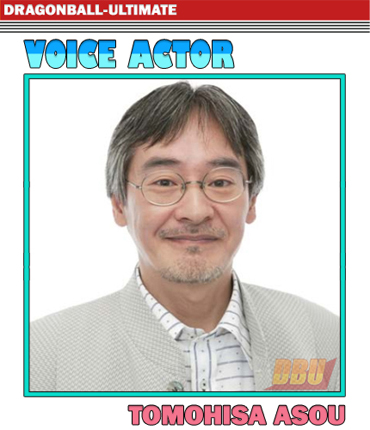asou-tomohisa-voice-actor