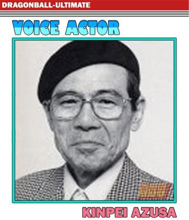 azusa-kinpei-voice-actor