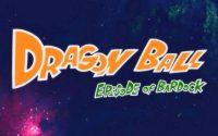 L'écran titre de la version japonaise de l'OVA Dragon Ball : Episode of Bardock