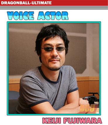 fujiwara-keiji-voice-actor