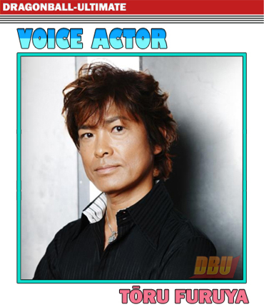 furuya-toru-voice-actor