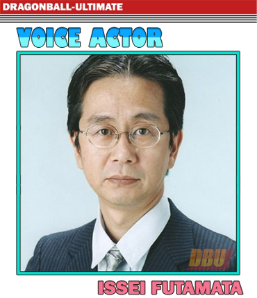 futamata-issei-voice-actor