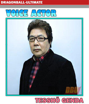 genda-tessho-voice-actor