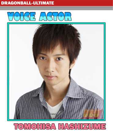 hashizume-tomohisa-voice-actor