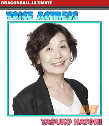 hatori-yasuko-voice-actress