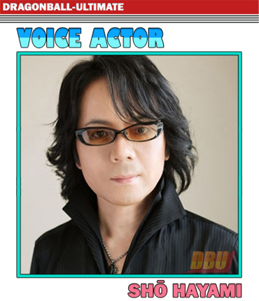 hayami-sho-voice-actor