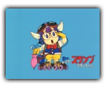 narration-dr-slump-arale-chan