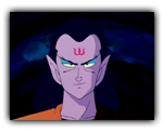 shura-dragon-ball-episode-081