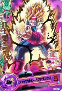 Bardock Super Saiyan 2