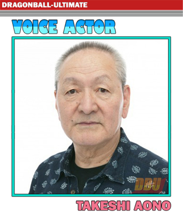 takeshi-aono-voice-actor