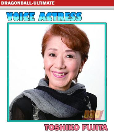 toshiko-fujita-voice-actress
