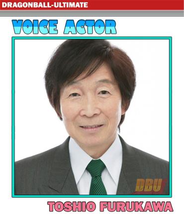 toshio-furukawa-voice-actor