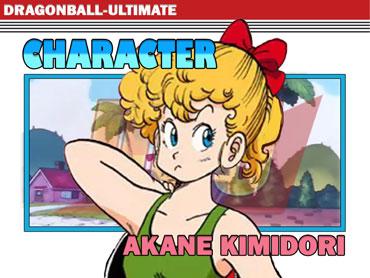 Akané Kimidori