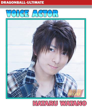 hataru-watano-voice-actor