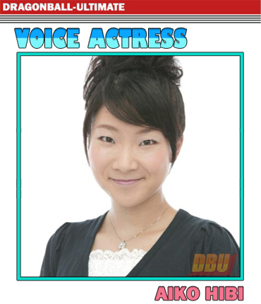hibi-aiko-voice-actress