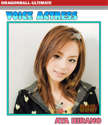 hirano-aya-voice-actress