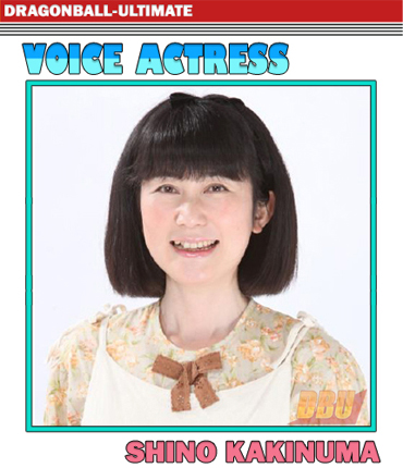 kakinuma-shino-voice-actress