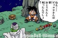 Son Gohan se noue d'amitié avec Piccolo