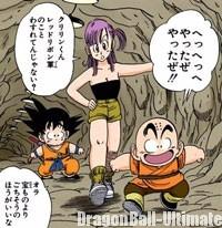 Gokū, Bulma et Kuririn dans la grotte des pirates