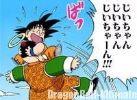 Gokū retrouve son grand-père