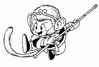 Son Gokū avec une apparence de singe