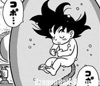 Gokū bébé dans Dragon Ball Minus