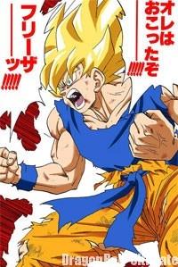 Son Gokū fou de rage après Freeza
