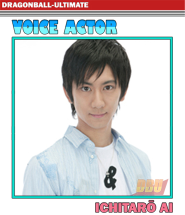 ai-ichitarou-voice-actor