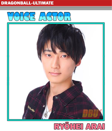 arai-ryohei-voice-actor