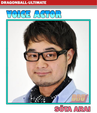 arai-sota-voice-actor