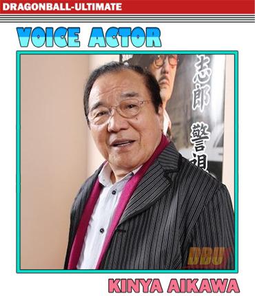 kinya-aikawa-voice-actors